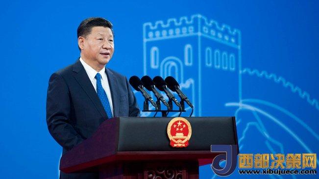 习近平出席国际刑警组织第86届全体大