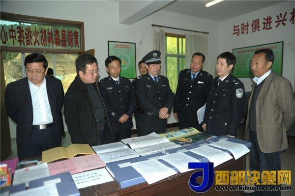 延安市森林公安局副局长罗军理荣获个人一等功