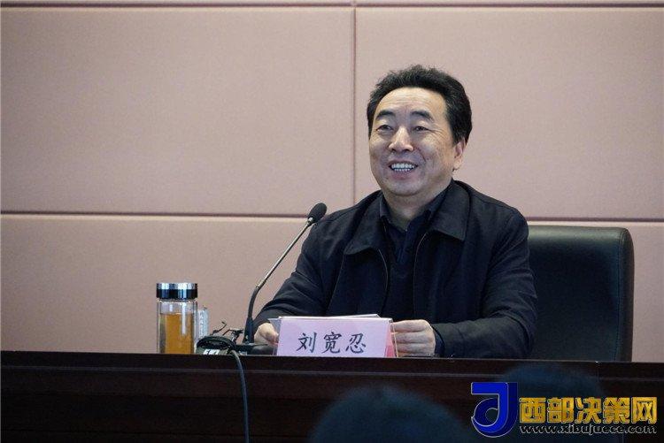 """""""陕西文化周""""将于10月中旬在京举办 《永远"""