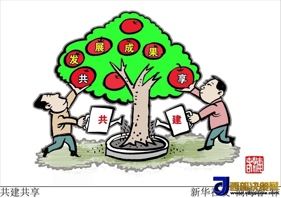 中国共产党率领亿万人民实现中国梦的