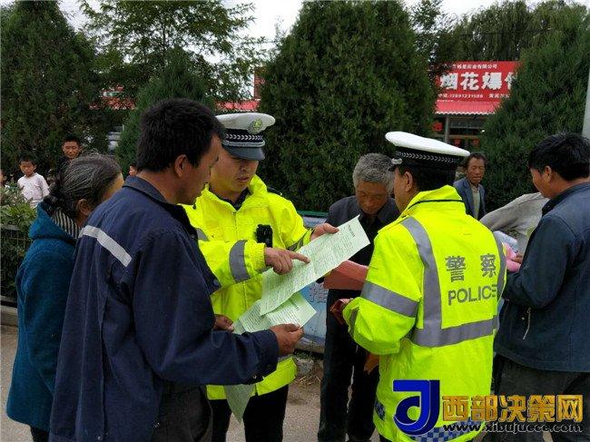靖边交警严查交通违法行为 以实干实绩迎接党的十九大