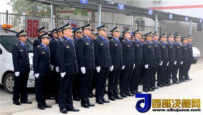 渭南经开区城市综合管理局举行换装仪式