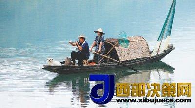新安江流域跨省生态补偿两轮试点背后―