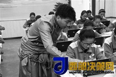 云端寻梦结硕果――青海省大力推进教育信息化共享优质