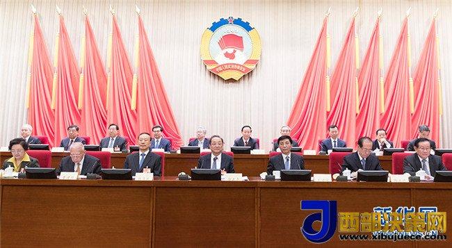 全国政协十二届常委会第二十三次会议开