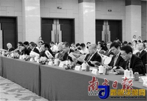 为广州提升全球竞争力建言献策