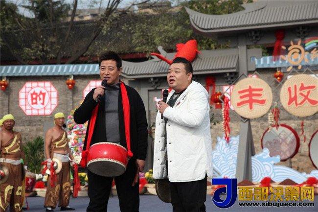 CCTV-7《乡村大世界》丰收中国走进韩城