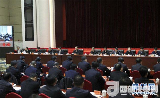 赵乐际:有序在全国推开国家监察体制改革试点工作