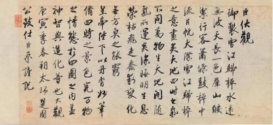 三次装裱五次进宫的《千里江山图》卷