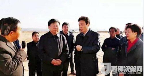 榆林市委书记戴征社到绥德县调研脱贫攻坚工作