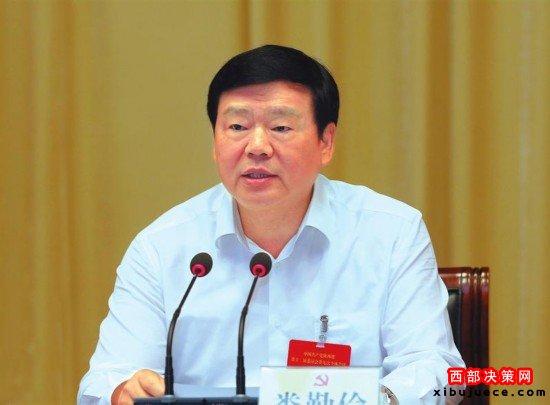 中国共产党陕西省第十二届委员会第九次全体会议在西安