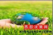 【榆林巩固国家卫生城市宣传片】微爱
