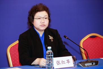 张红苹:中国家庭健康大会第一次走出北京 落地陕西