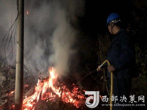 西安蓝田前卫供电所:及时处置突发火灾保障群众人身安