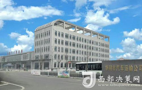 发展城乡公交 解决百姓出行 华阴市开通了606路城乡公