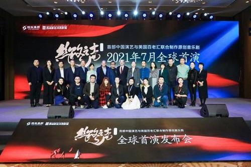 丝路欢乐世界将于2022年开园 丝路之声音乐剧提前公演