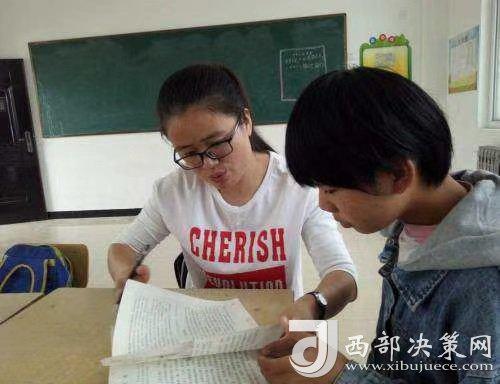 梁艳:用心帮扶,让贫困学生在自信中成长