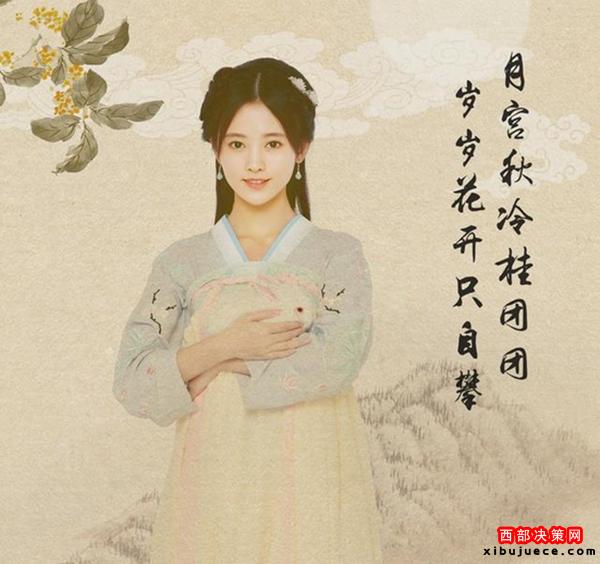 SNH48中秋节拍古风写真 浓浓的中国味