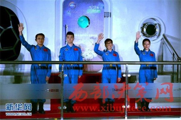 """""""太空180""""试验结束 4位志愿者完成""""太空""""密闭生活"""