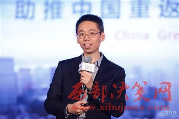 中科创星米磊:中国正处在向创新驱动转型的关键阶段