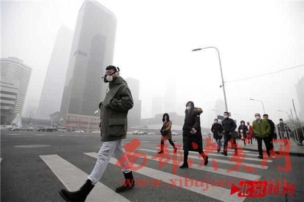 北京霾和伦敦烟雾一样吗?有致命成分?