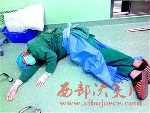 90后外科医生连做4台手术 又困又饿睡到地板上