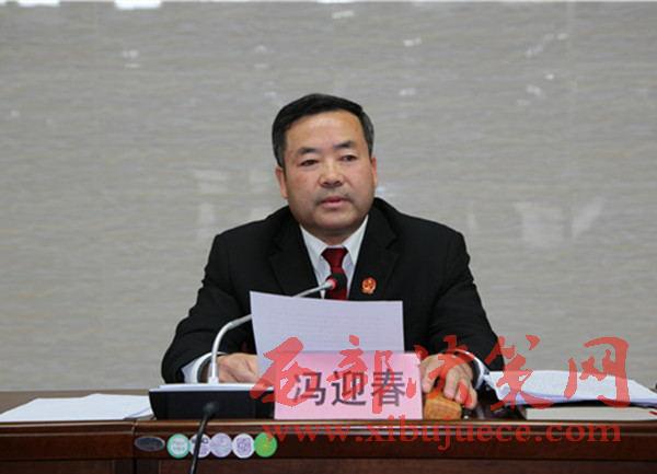 铜川中院召开法院工作暨党风廉政建设和反腐败工作会议