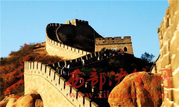 <b>雄伟壮观的北京八达岭长城</b>