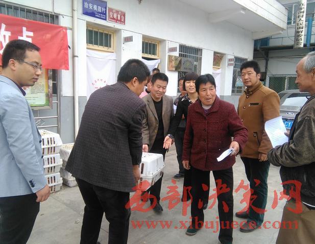 县水利局在知道范家寨镇赵村营村7组村民何某被确诊为肝癌