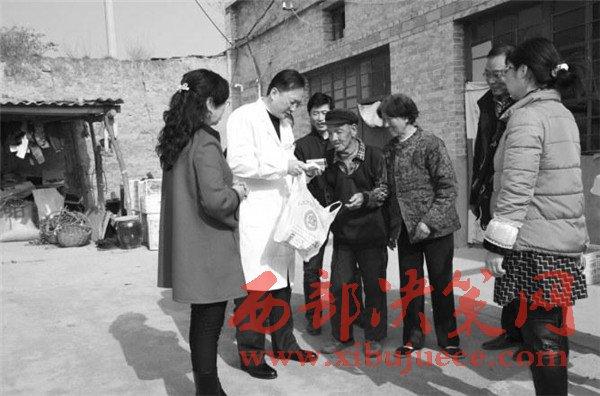 洛川县医院医疗扶贫暖人心对贫困户跟踪随访和跟进治疗