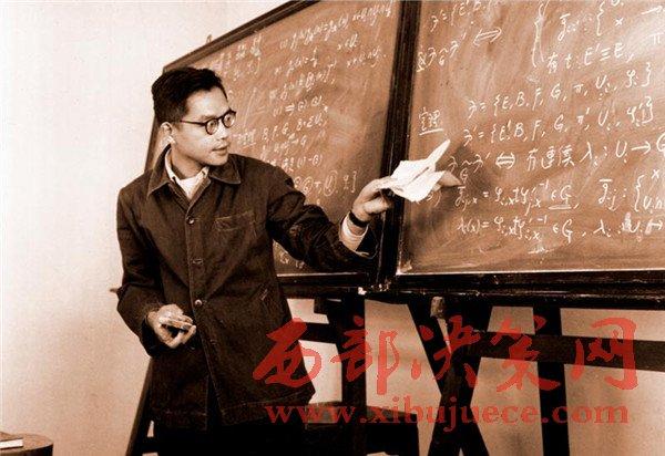 文华逾九章,俊杰胜十书――送别数学大师吴文俊
