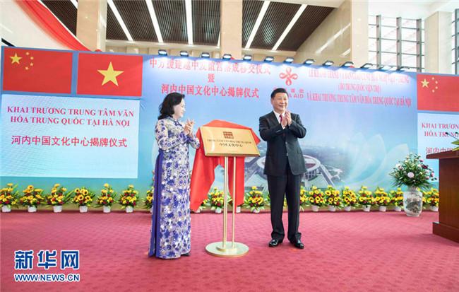 习近平出席越中友谊宫落成移交仪式暨河内中国文化中心