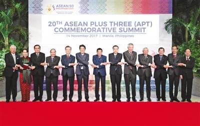 李克强:凝聚共识 加大投入 共同推进东亚经济共同体建