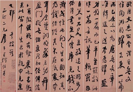 湖湘双璧——何绍基、齐白石双个展呈现