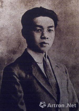 刘海粟:昔日黄山是我师 今日我是黄山友