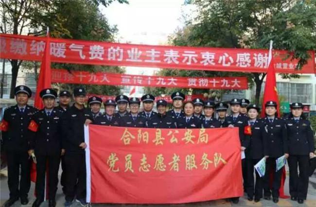 合阳县公安局多措并举推动平安建设