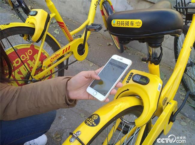 破解共享单车押金难题 这一招或让消费者远离风险