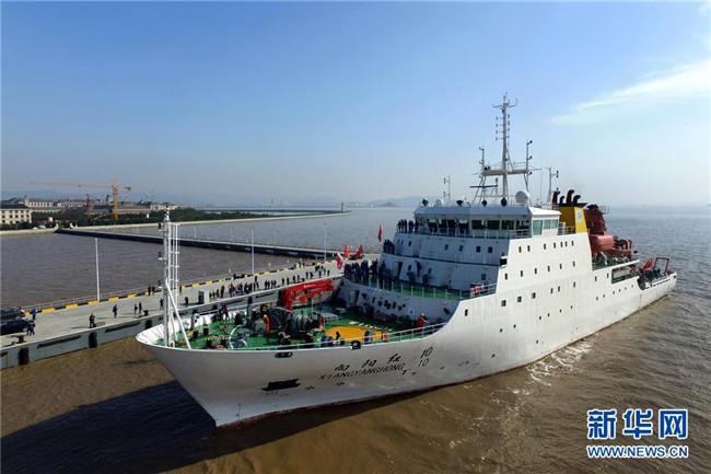 中国大洋49航次科考起航250天执行10项调查任务