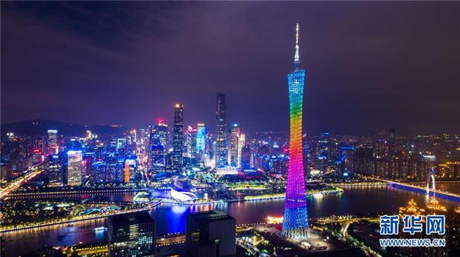 """中国开放新征程全球经济新格局――""""财富之眼""""看中国"""