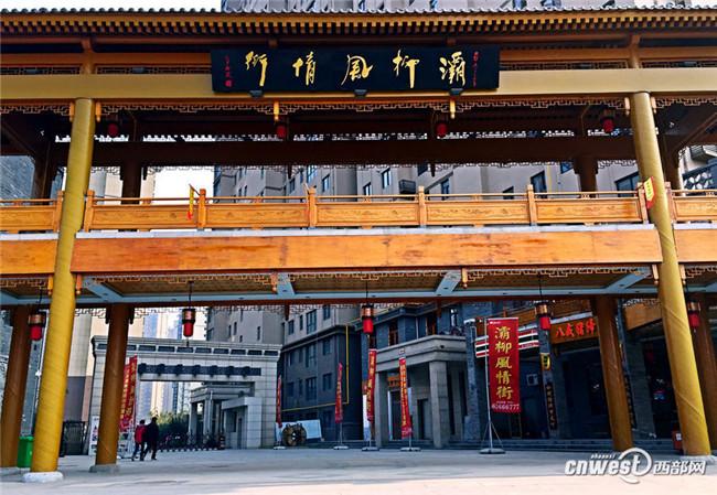 西安灞桥1.4万平米美食街区灞柳风情街