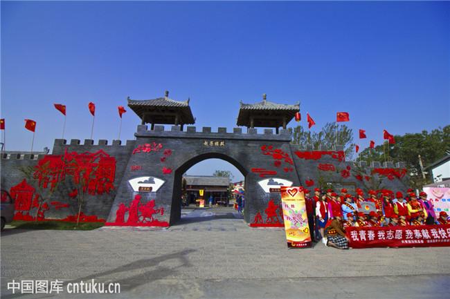 泾阳县茯茶小镇