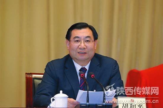 中共陕西省委十三届二次全会举行 明年