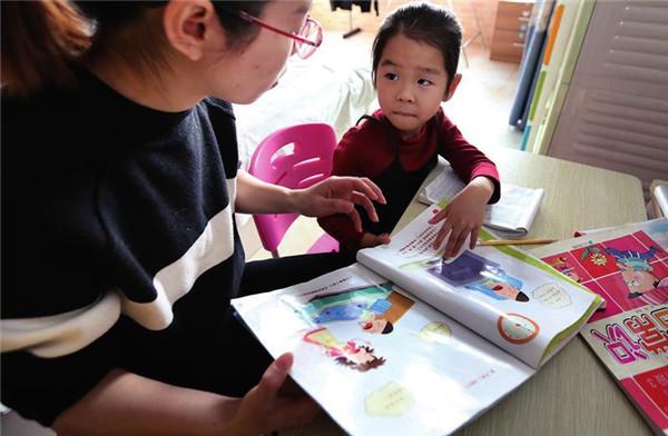 西安中小学生日均写作业近3小时 家长陪读压力大