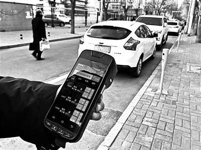 北京4086个路侧车位今起可自助缴费 支持微信付费
