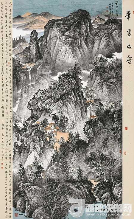 冯劲强-笔墨丘壑-广东