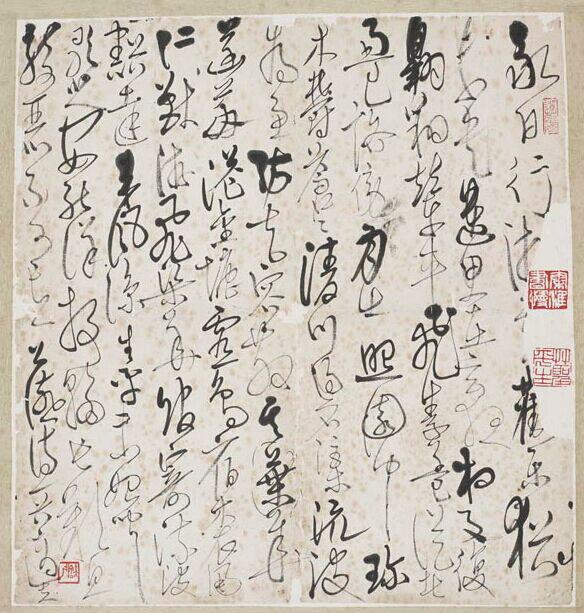 宝藏经典 活化精神――中国美术馆典藏精品陈列(下)