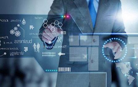 数字经济未来已来 大数据、人工智能、5G、芯片将演绎