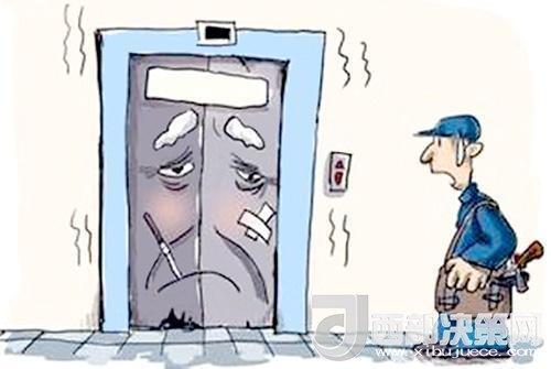 市民乘电梯每次要交2角钱 社区称是电梯维护费