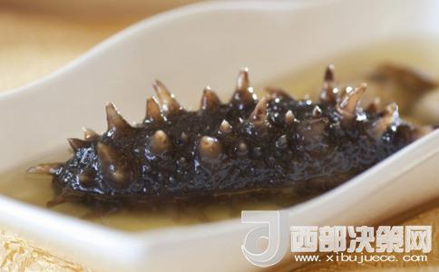 海参的营养 海参的营养价值 海参的功效