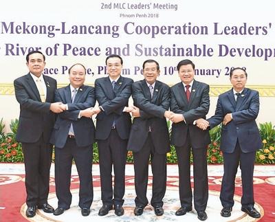 李克强:打造澜湄流域经济发展带 建设澜湄国家命运共